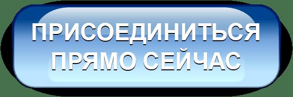 бесплатный тренинг по созданию сайта