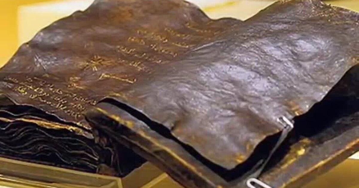 Read more about the article Библия, которой наиболее 1500 лет, гласит, что Иисус не был распят